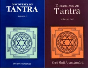 Discourse on Tantra Vol 1&2 01 Cover.jpg