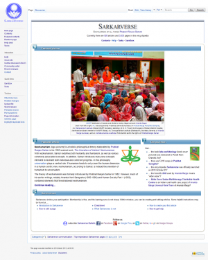 Sarkarverse main page screenshot dated 31 October 2013.png